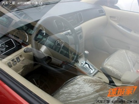 Spy Shots: facelifted Toyota Corolla EX is Naked in China
