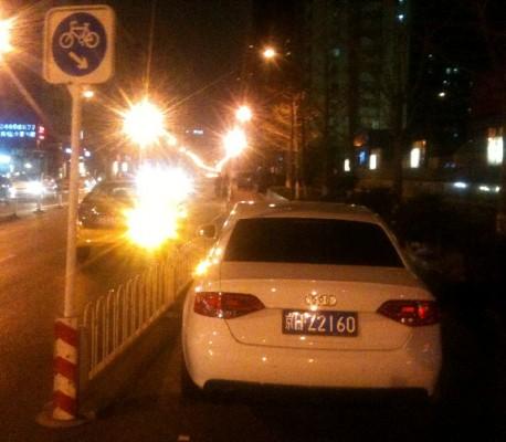 Audi driver is an Asshole in Beijing