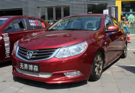 Baojun 630 is a Lowrider in China