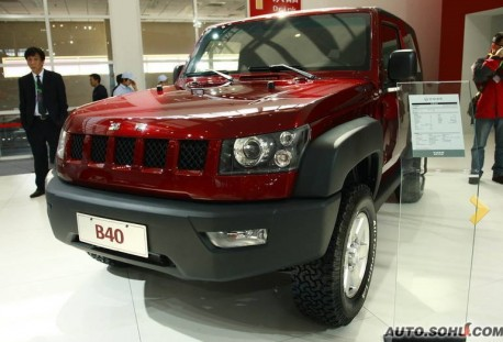 Beijing Auto B40 will hit the China car market in February