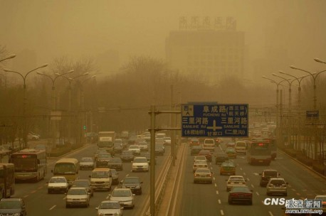 Beijing will limit the use of Government Vehicles on polluted days
