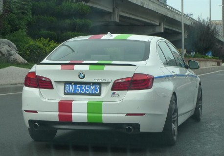 BMW 535Li is Confused in China