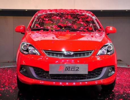 Facelifted Chery Fulwin 2 hits the China car market