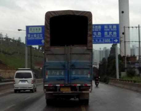 Double Decker Truck from China
