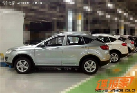 Spy Shots: FAW-Besturn X80 is Ready for the Chinese auto market