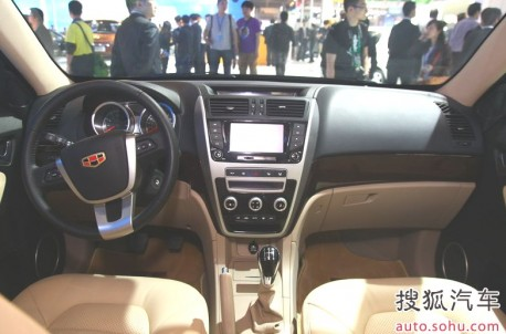 Geely Emgrand EX8 SUV will be launched in September 2013