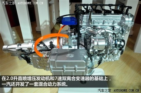 Hongqi H7 PHEV hybrid will be launched on the China car market next year