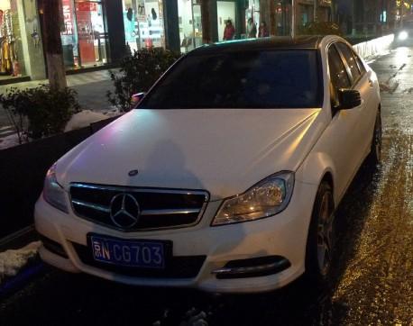 Mercedes-Benz C-Class is matte white in Beijing