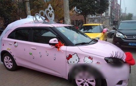 MG3 is Pink & Hello Kitty in China