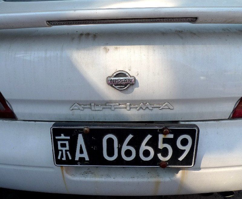 Spotted in China: first generation Nissan Altima - CarNewsChina.com