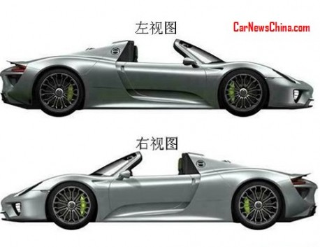 Patent Applied: production version of the Porsche 918 Spyder leaks in China
