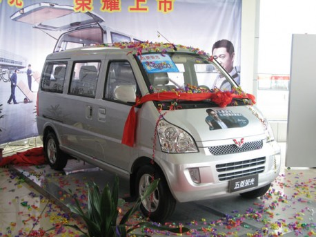 SAIC-GM-Wuling to build new $1.04 billion car factory in China
