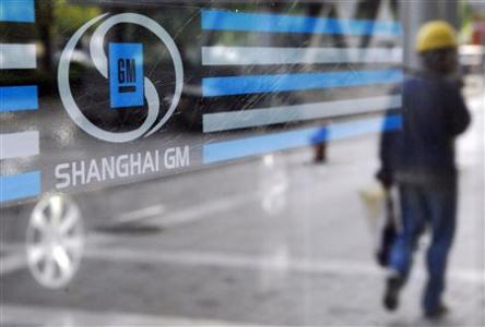 SAIC & GM to join forces in South East Asia