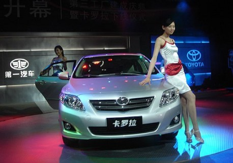 Toyota will delay launch of new production line in China plant