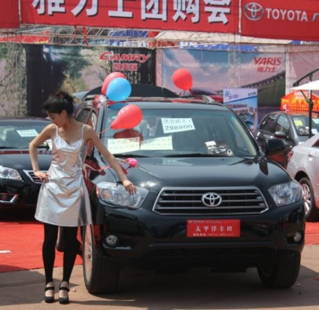 Toyota sales Down 25% in China