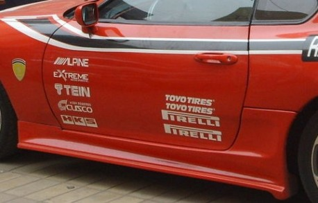 Toyota Supra is a red Marlboro Ferrari in China