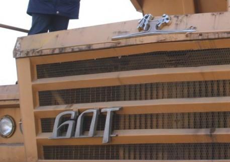 First Auto Works Jiefang CA390 Dump Truck