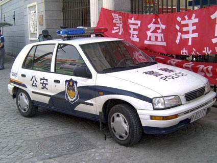 Tianjin-Xiali police car from China