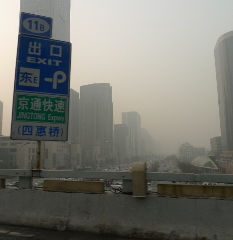 Killer Air in Beijing