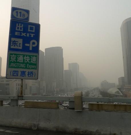 Killer Air in Beijing