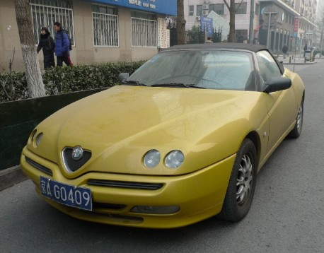 Spotted in China: Alfa Romeo Spider