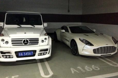 White Aston Martin One-77 pops up in Beijing