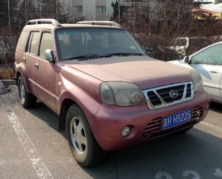 Beijing Auto Leichi