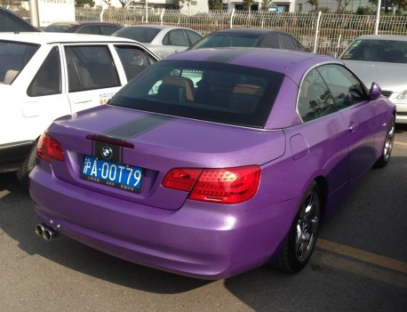BMW 3-Series Convertible is Purple in China