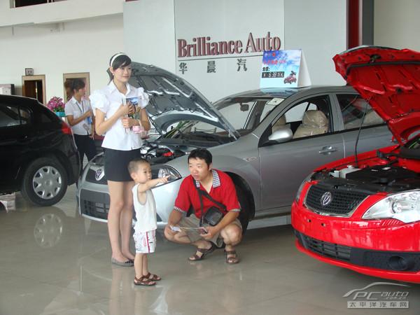 brilliance-auto-china-1