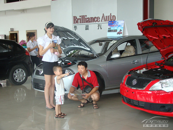 brilliance-auto-china-1