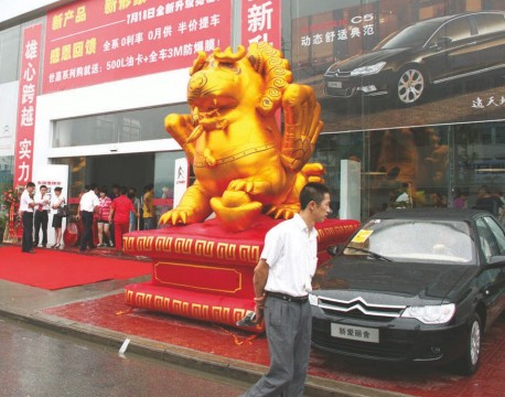 Dongfeng-Peugeot-Citroen sold 440.000 cars in China in 2012