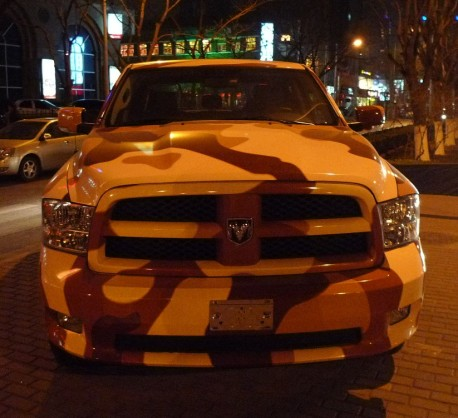 Spotted in China: Dodge Ram Crew Cab pickup truck
