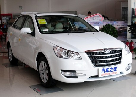 Facelifted Dongfeng-Fenshen S30 will hit the China car market on March 28
