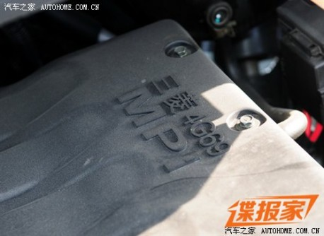 Spy Shots: Dongfeng Fengshen CM7 MPV is Naked in China