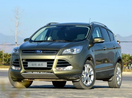 Ford Kuga gets a Price in China