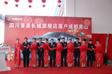 China's Great Wall Motors sales up 28% in 2012