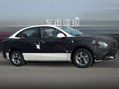 Spy Shots: Guangzhou Auto Trumpchi GA3 is loosing camo in China