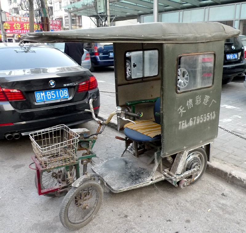 Strange Half Homemade Electric Vehicle From China