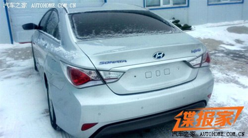 Spy Shots Hyundai Sonata Blue Drive Hybrid Testing In China