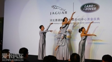 Jaguar Land Rover looking for Growth in China