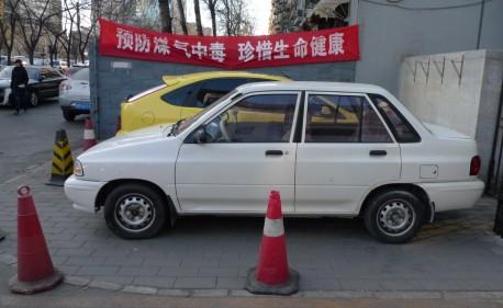 kia-pride-sedan-china-2