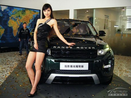China becomes the biggest market for Jaguar Land Rover