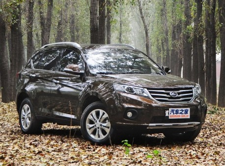 Landwind X5 SUV launched on the China car market