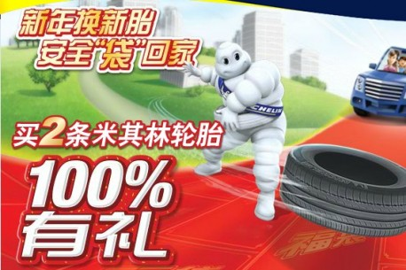 Michelin opens $1.5b factory in China