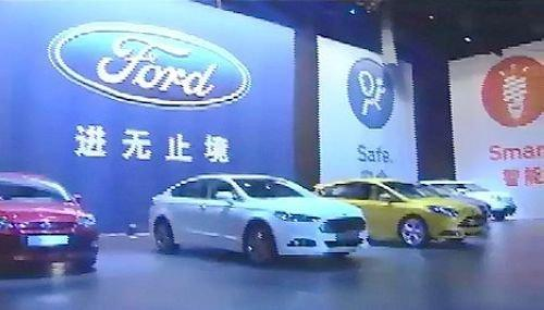 Spy Shots: new Ford Mondeo is Ready for the Chinese car market
