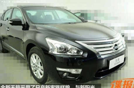 Spy Shots: new Nissan Teana shows a bit more in China