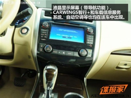 nissan-teana-china-new-4