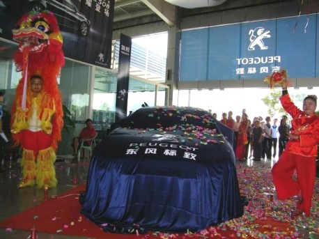 PSA Peugeot Citroen wants to Double sales in China