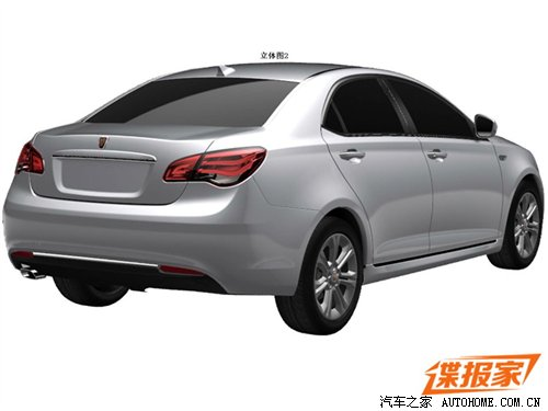 Patent Applied: facelift for the Roewe 550, but where is the real car?
