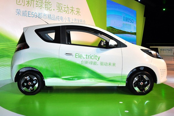 New Subsidies For Electric Cars In Shanghai Carnewschina Com